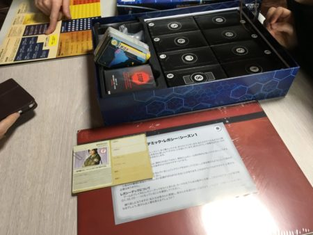 シークレットボックスの写真画像